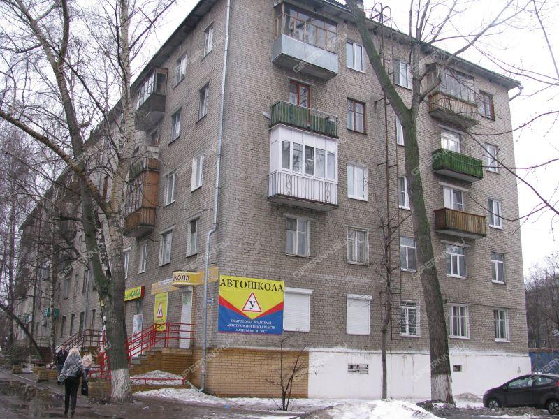 улица Куйбышева, 3 фото