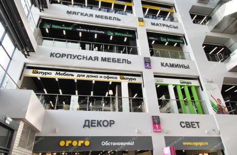 mebelnyy-bazar-gordeevskaya-ulica-7a фото