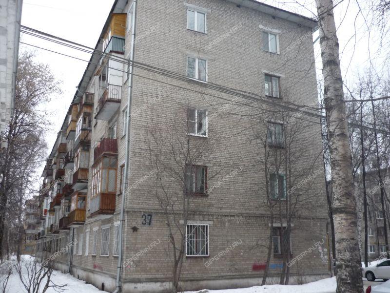 улица Куйбышева, 37 фото