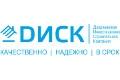 ООО «Дзержинская инвестиционно -строительная компания»