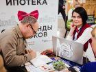 11 ноября в МЕГА Нижний Новгород состоялась Ярмарка жилья, организованная Телепрограмма Домой Новости! 15