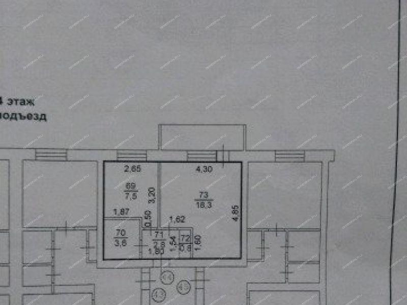однокомнатная квартира на Ждановский микрорайон город Павлово