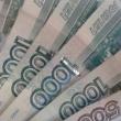 Низконапорный гидроузел обойдется региону в 40 миллиардов рублей - лого