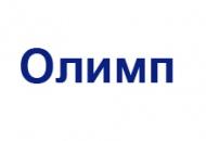 Олимп (ул. Невзоровых, 83)